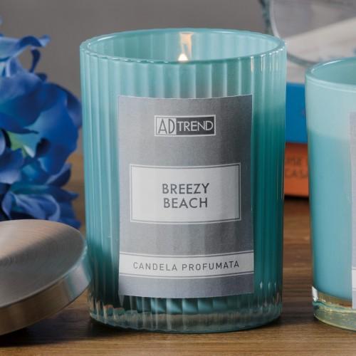 Свеча декоративная в стекле 7*9,5см